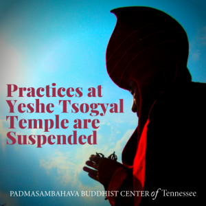 Khenchen Sherab Palden Rinpoche Chanting