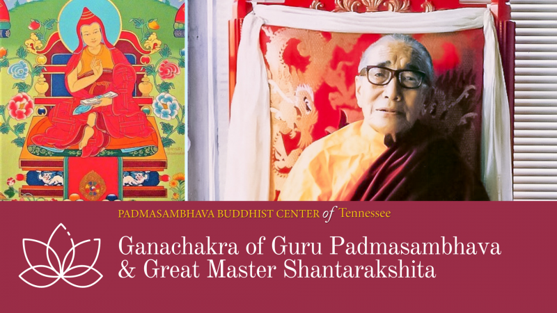 Ganachakra of Guru Padmasambhava